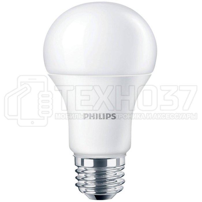 Лампочка Xiaomi Philips Smart LED Ball E27