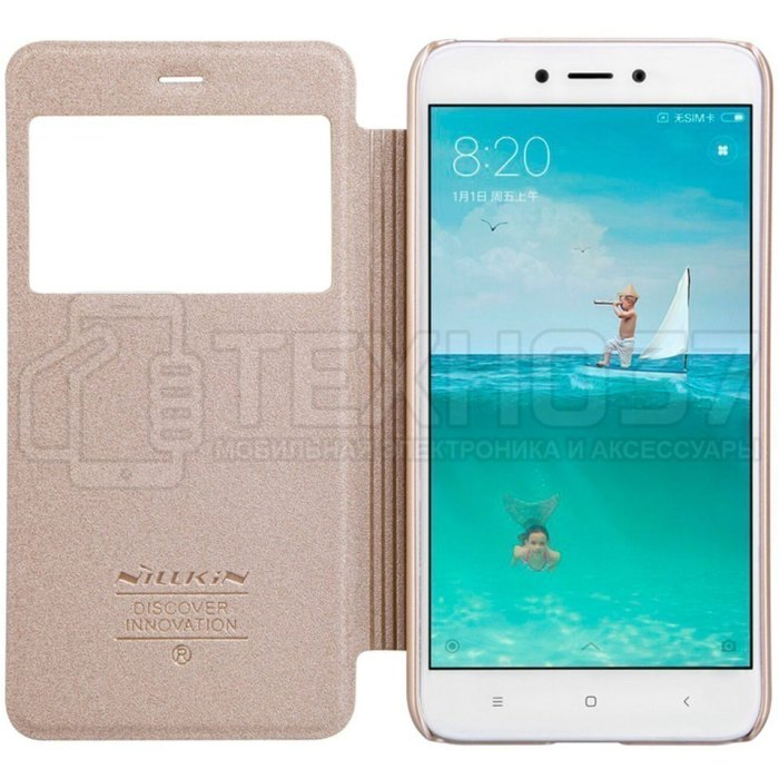 Чехол-книжка Nillkin Sparkle Leather Case для Xiaomi Redmi 4X Золотой