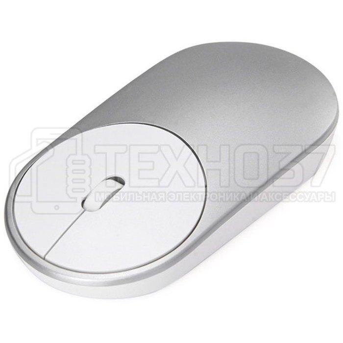 Мышка Xiaomi Mi Portable Mouse Серебристый