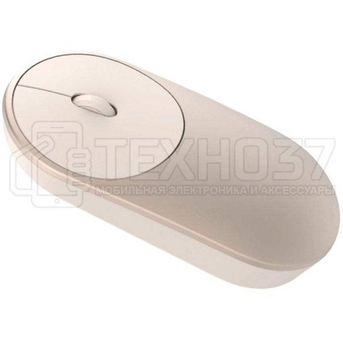 Мышка Xiaomi Mi Portable Mouse Розовое золото