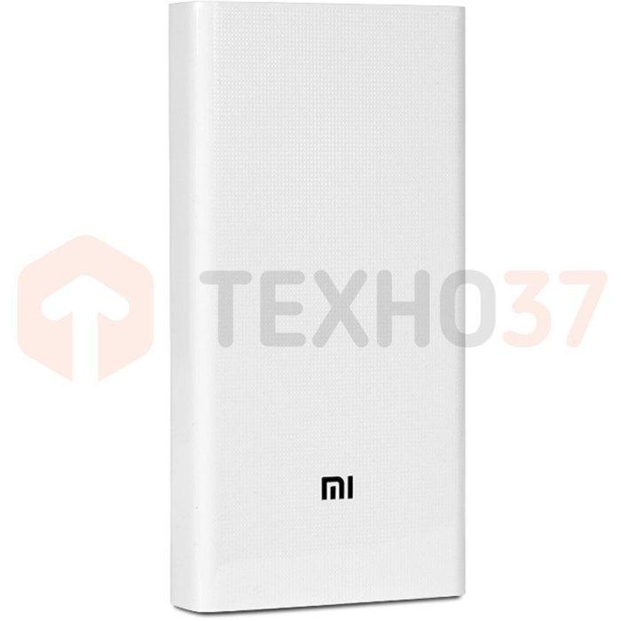 Портативный аккумулятор Xiaomi 20000 mAh 2 Mi Power Bank