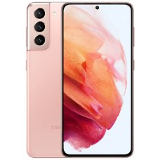 Смартфон Samsung Galaxy S21 5G 8/128Gb Розовый Фантом