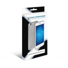 Силиконовый супертонкий чехол DF для Samsung Galaxy S20 Ultra