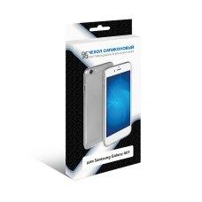 Силиконовый супертонкий чехол DF для Samsung Galaxy A01