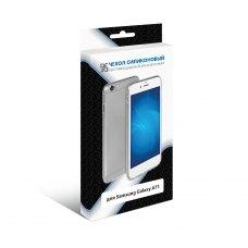 Силиконовый супертонкий чехол DF для Samsung Galaxy A71
