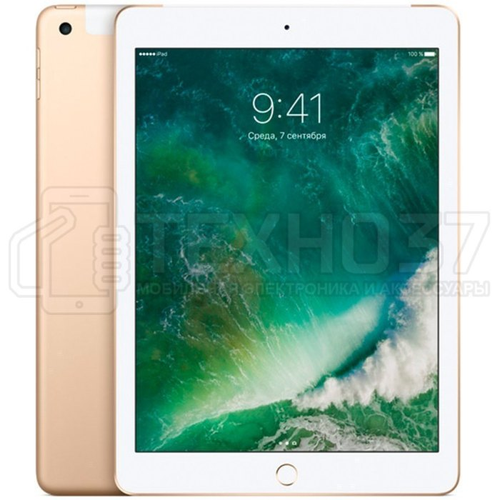 Планшет Apple iPad (2018) 128Gb Wi-Fi + Cellular Gold (MRM22RU/A)