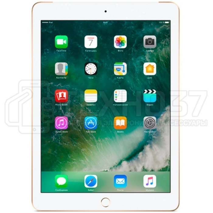 Планшет Apple iPad (2018) 128Gb Wi-Fi + Cellular Gold (MRM22RU/A)