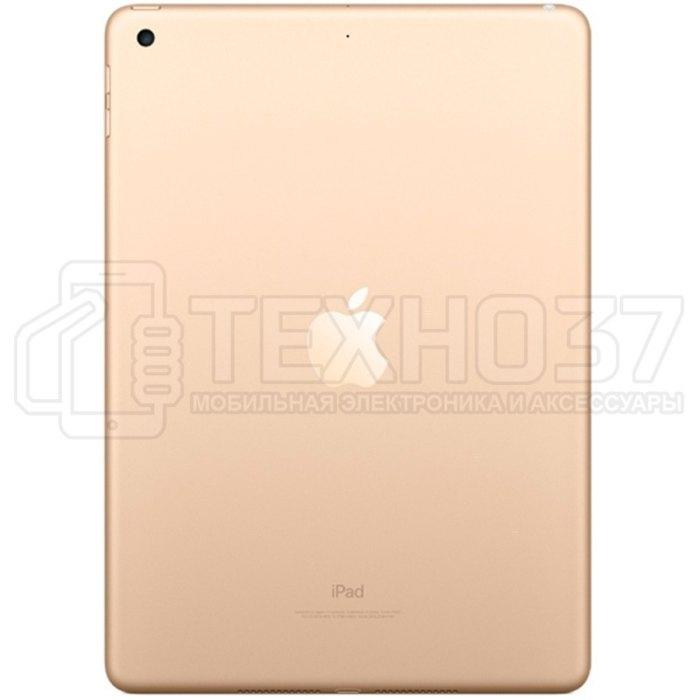 Планшет Apple iPad (2018) 128Gb Wi-Fi Gold (MRJP2RU/A)